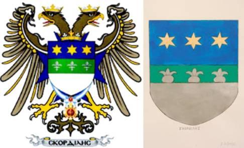 Το οικόσημο των Σκορδιλών (Σκορδιληδων) επί ενετοκρατιας.Όλες οι οικογένειες των αρχοντορωμαίων της Κρήτης, μετά από αιματηρους αγώνες, ήταν εγγεγραμμένες στο Βενετσιανικο limbro d oro. Είχαν απολύτως ίσα δικαιώματα με τους Βενετους άρχοντες του νησιού, πλην του διορισμού τους στο αξίωμα του Ρεκτορα (Γενικού Προβλεπτή δλδ πολιτικού και στρατιωτικού διοικητή).